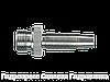 Ниппель BSP с внешней резьбой - конус 60°