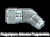 Угловое резьбовое соединение 45° адаптер, с отбортовкой, Нержавеющая сталь