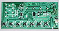 Модуль (плата) индикации для стиральной машины Ардо Ardo 502051301 (651014179)