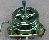 Мотор стиральной машины «САТУРН». Saturn WASH MOTOR XD-135