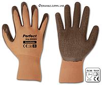 Перчатки защитные Perfect grip brown 8, 9, 10, 11