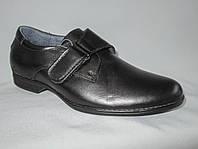 Детские туфли на мальчика 31-36 р., монки на низком каблуке