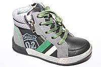 Демисезонные ботинки для мальчика 28-31р ТМ Солнце