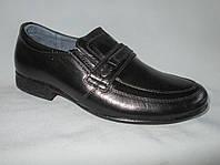 Детские туфли на мальчика 31-36 р., на низком каблуке, ремешок с пряжкой