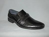 """Детские туфли на мальчика 31-36 р., на низком каблуке, """"мятый"""" перед"""