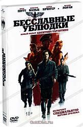 DVD-диск Безславні виродки (Б. Пітт) (США, 2009)