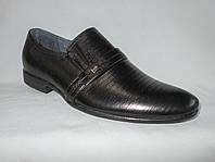 """Детские туфли на мальчика 31-36 р., на низком каблуке, перед """"рептилия"""", двойной ремешок"""
