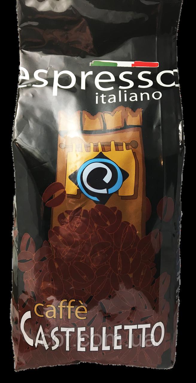 Кофе в зернах Espresso Italiano caffe Castelletto 1кг