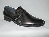 """Детские туфли на мальчика 31-36 р., на низком каблуке, перед """"рептилия"""", тиснение"""