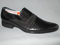 """Детские туфли на мальчика 31-36 р., на низком каблуке, перед """"мятый"""", тиснение клетка"""