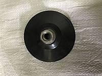 Держатель гибкий резиновый 100 мм крепление резьба М14 толшина 0.4мм