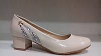 Туфли женские бежевые на низком каблуке.р.36.