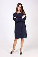 Женское платье производства Китай темно-синий