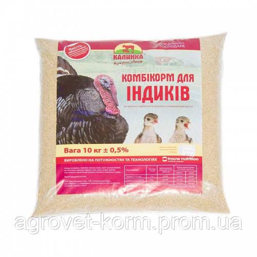 Калинка-10И гровер для індиків від 9 до 16 тиж. (6511), 10 кг