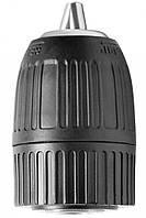 Патрон для дрели быстрозажимной М12*1.25, 2.0-13 мм