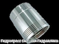 Обжимная муфта типа P5, Нержавеющая сталь
