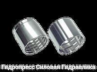 Обжимная муфта типа P8, Нержавеющая сталь