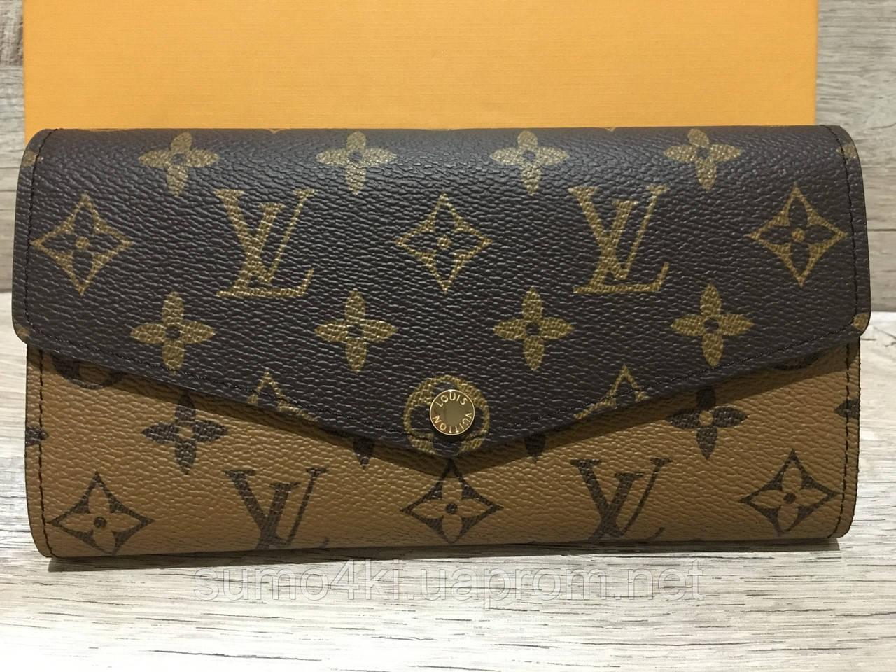1e3fbe61c57d Купить Женский кожаный кошелёк Louis Vuitton Луи Виттон оптом и в ...