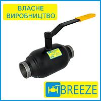 Кран 11с37п Ду15-150 (з ручкою) вода, газ, нафтопродукти