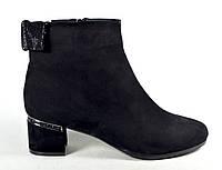Ботильоны ботинки женские Gotti больших размеров 40-42