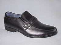 Детские туфли на мальчика 31-36 р., классические, ремешок с пряжкой