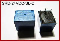 Реле SRD-24VDC-SL-C.