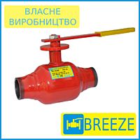 Кран 11с37п1 Ду20-150 (паровий) вода, пар