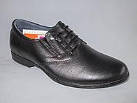 Детские туфли на мальчика 31-36 р.,классические со стилизованной шнуровкой