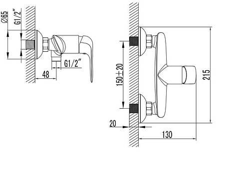 NOVA OPAVA смеситель для душа, хром, 35мм, фото 2