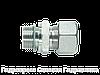 Соединение трубное, мягкое уплотнение wd - стандартное исполнение, Нержавеющая сталь