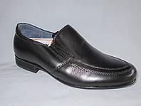 Туфли на мальчика оптом 31-36 р.,гладкие классические