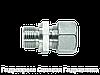 Соединение трубное, с накидной гайкой типа SC, Нержавеющая сталь