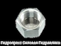 Заглушки шестигранні BSP - циліндрична - внутрішня різьба, Нержавіюча сталь