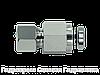 Муфта гидравлическая с металлическим уплотнительным кольцом - стандарт, Нержавеющая сталь
