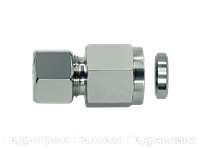 Муфта гидравлическая с металлическим уплотнительным кольцом - стандарт, Нержавеющая сталь, фото 1