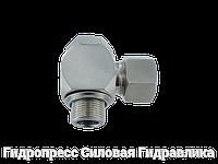 Угловые трубные соединение с кольцом уплотнения - Standard, Нержавеющая сталь
