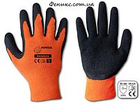 Перчатки защитные Power 8, 9, 10, 11