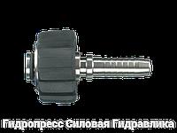 """Ниппель для моечных машин высокого давления Внутренняя метрическая резьба """" Karcher"""", Нержавеющая сталь"""