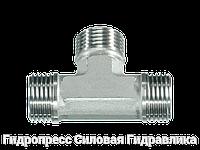 Тройник, Т-образный адаптер - BSP - цилиндрическая - внешняя резьба, Нержавеющая сталь, фото 1