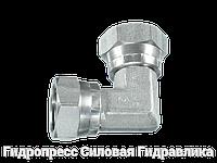 Угловое соединение, Угловой адаптер - BSP - внутренняя резьба, Нержавеющая сталь