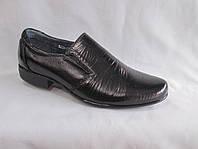 """Туфли на мальчика оптом 31-36 р.,""""мятые"""", низкий каблук"""