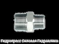 Соединение прямое, NPT - NPT - переходник, Нержавеющая сталь