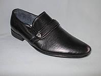 Туфли на мальчика оптом 31-36 р.,маленькая пряжка со звездочкой