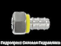 Ниппель Коническое уплотнение с кольцом круглого сечения - L – легкая серия - прямые соединения, Нержавеющая с