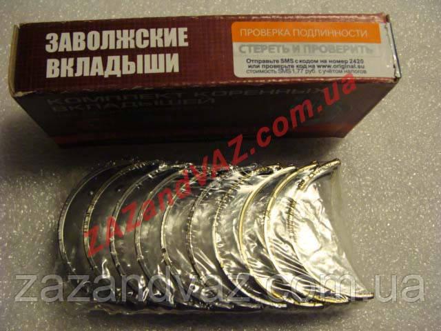 вкладыши ремонтные шатунные 0.75 фиат