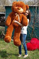Мишка плюшевый коричневый 160 см