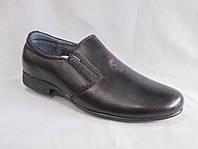 Туфли на мальчика оптом 31-36 р.,классические гладкие