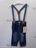 """Штаны джинсовые на мальчика (0,5-2 года) на подтяжках Konti"""" LM-785"""