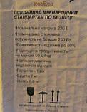 Соковитискач Джерельце, фото 6
