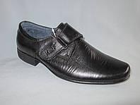 """Туфли на мальчика оптом 31-36 р.,перед """"мятый"""", сбоку липучка"""